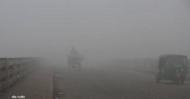 আজ শ্রীমঙ্গলে সর্বনিম্ন তাপমাত্রা ১০ দশমিক শূন্য ডিগ্রি সেলসিয়াস
