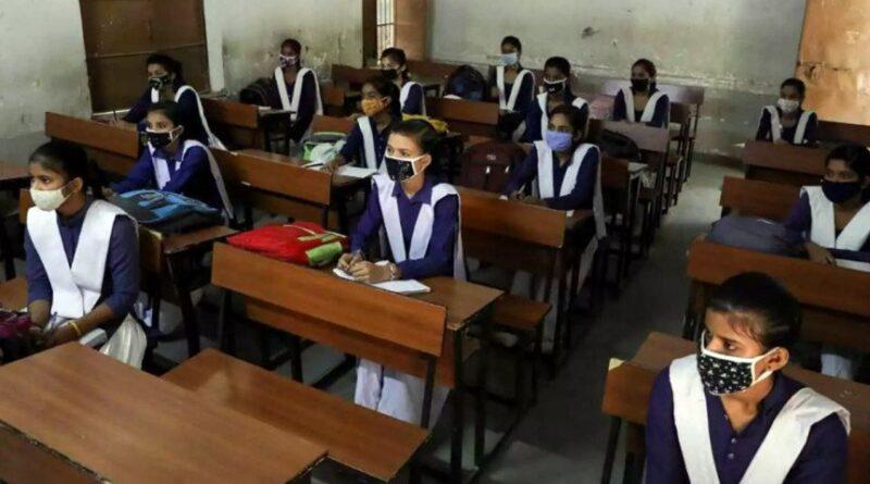 কেরালায় বিদ্যালয় খোলার পর ২৫০ শিক্ষক-শিক্ষার্থী করোনায় আক্রান্ত