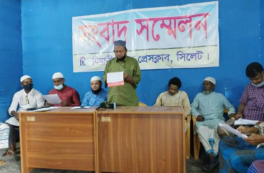 বিয়ানীবাজার উপজেলা বাবুর্চি কল্যাণ